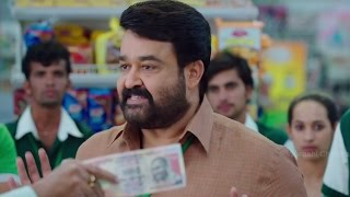 Download Mohanlal gives an Excellent idea to increase the Store sales - Manamantha || Chandra Sekhar Yeleti Video