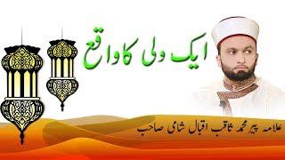 Download Aik Wali k Waqia by Pir Shaqib Shaami Video