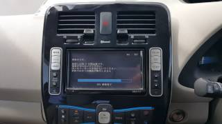 Download Nissan Leaf SD card programming Video