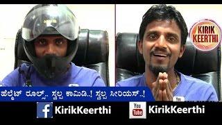 Download Kirik Keerthi On Helmet Rules Video