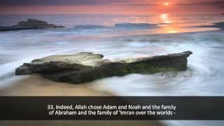 Download Moutasem Al-Hameedi - Surat Aali-Imran سورة آل عمران للشيخ معتصم الحميدي Video