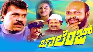 Download Full Kannada Movie 1990 | Challenge | Tiger Prabhakar, Ashok, Sridhar. Video
