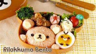 Download How to Make Rilakkuma Bento Lunch Box リラックマ弁当の作り方 - OCHIKERON - CREATE EAT HAPPY Video