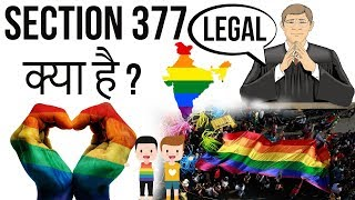 Download What is Section 377 ? Supreme Court Ends IPC Section 377 - Current Affairs 2018 Video