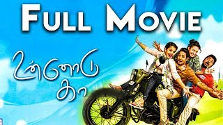 Download Unnodu Ka Tamil Full Movie Video