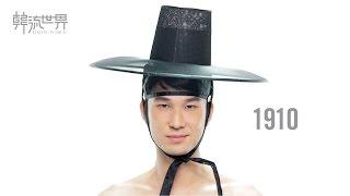 Download 100 Years of Men's Hairstyles (South Korea) 1910~2016 韓國男生髮型演變史 Video