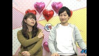 Download 相席・山崎ケイ、思わせぶりな男に苦言 よしログ Video