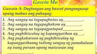 Download Paghihiwalay ng Kapangyarihan at Check and Balance sa mga Sangay ng Pamahalaan Video