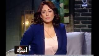 Download انتباه | منى العراقى تضرب من جديد وتكشف فضائح مصنع الكاتشب . Video