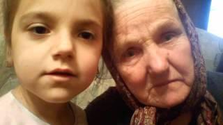 Download Пісня про бабусю Video