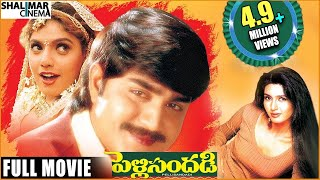 Download Pelli Sandadi Full Length Telugu Movie || Srikanth, Ravali, Deepti Bhatnagar Video