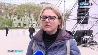 Download ЧП в Перми: на детей рухнула часть сцены Video
