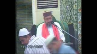 Download Rehmat da Darya ILahi - Saif-ul-Mulook - Dr. Sahabzada Fariduddin Qadri Video