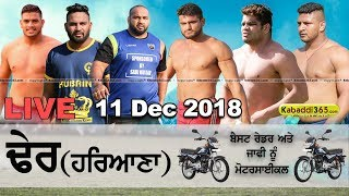Download 🔴 [Live] Dher (Haryana) All Open Kabaddi Tournament 11 Dec 2018 Video