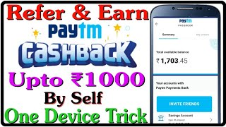 Download PAYTM Refer & Earn Trick || Earn Up to ₹1000/- Per Account || One Device Trick For All KYC & Non KYC Video