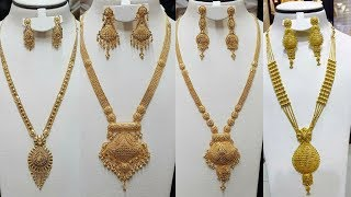 Download Latest Long Gold Necklace with Earring Designs |Long Ranihaar Sets Designs Video