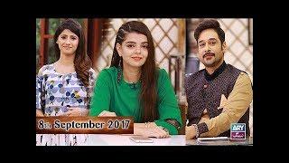 Download Salam Zindagi With Faysal Qureshi - Guest: Zaidi Sahab & Amara Chaudhry - 8th September 2017 Video