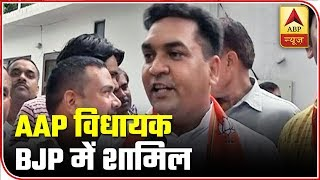 Download AAP Will Secure 'Zero' Seats In Assembly Elections, Claims Kapil Mishra After Joining BJP | ABP News Video