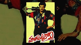 Download Maatho Pettukoku Telugu Full Movie Video