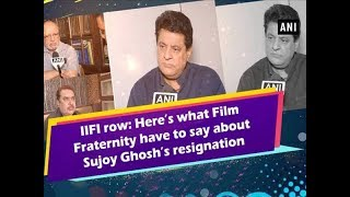Download IIFI row: Here's what Film Fraternity have to say about Sujoy Ghosh's resignation Video