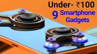 Download Under Rs.100 - Best Smartphone Gadgets - Loud Oli Tech Video