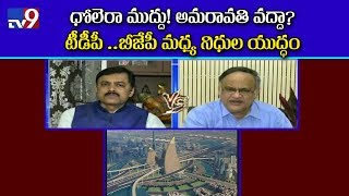 Download Big News Big Debate || Modi pampers Dholera, ignores Amaravati? || Rajinikanth TV9 Video