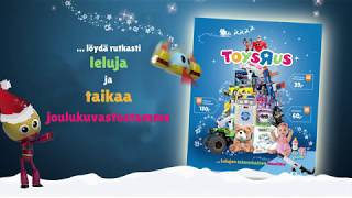 Download TOYS″R″US 2018 Video