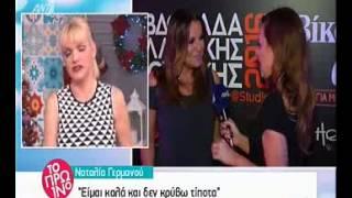 Download Η Σκορδά παρατήρησε το μονόπετρό της την ώρα που μιλούσε η Γερμανού Video