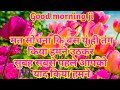 Download mat sochna ki yun hi tang Kiya Humne Subah uthkar Bhagwan ke | good morning wallpapers photo Video