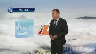 Download 早晨天氣節目(02月17日上午8時) - 科學主任沈志泰 Video
