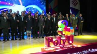 Download Grand Launch of PolyU's 80th Anniversary Celebrations 理大八十周年慶典隆重揭幕 Video