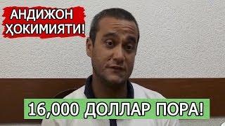 Download АНДИЖОН ҲОКИМИЯТИ ВАКИЛИ 16,000 ДОЛЛАР ПОРА БИЛАН УШЛАНДИ! Video