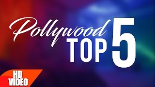 Download Polllywood Top 5 | Punjabi Special Song | Top Song Collection | Speed Records Video
