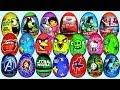 Download 36 Surprise eggs Disney Cars Sofia Dora the Explorer Toy Story Kinder Surprise Video