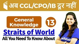 Download 6:00 PM - SSC CGL/CPO/IB 2018 | GK by Shipra Mam | Straits of World (All You Need To Know) Video