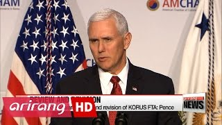 Download S. Korea downplays U.S. vice president's comments on FTA Video
