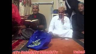 Download Allahu Allah Ya wadud Video