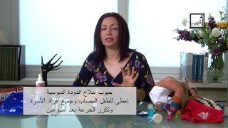 Download Alyaa Gad - الدودة الدبوسية Pinworm Video