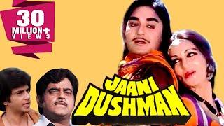 Download Jaani Dushman (1979) Full Hindi Movie | Sunil Dutt, Sanjeev Kumar, Jeetendra, Rekha, Reena Roy Video
