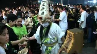 Download 佛天公.阴府殿.济公活佛宝诞千秋游神庆典-2011 part-2.avi Video