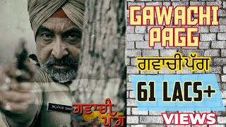 Download GAWACHI PAGG ਗਵਾਚੀ ਪੱਗ (The Lost Turban) || FULL MOVIE || Short Punjabi Film Video