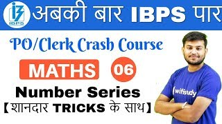 Download 2:00 PM - IBPS PO/Clerk Crash Course | Maths by Sahil Sir| Day #06 | Number Series Video
