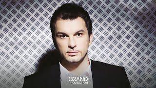 Download Al Dino - I sad me po tebi poznaju - (Audio 2008) Video