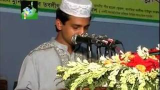 Download urdu naat (Gausul Azam Conferene 2008) kagatia alia gausul azam darbar sharif chittagong bangladesh Video
