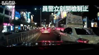Download 雄警用愛與鐵血捍衛港都2.0(47) Video