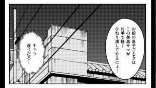 Download 電車でD クライマックスステージ 藤原拓海vs小柏カイ Video