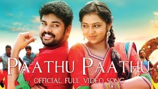 Download Manjapai - Paathu Paathu | Official Video Song | Thirrupathi Brothers Video