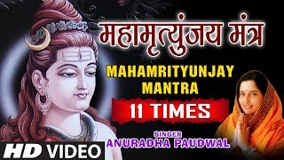 Download Mahamrityunjay Mantra I Darshan 12 Jyotirling I Anuradha Paudwal I 11 times with Subtitles Video