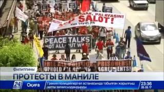 Download Более 1000 демонстрантов прошли маршем по улицам Манилы Video