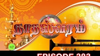 Download NATHASWARAM TAMIL SERIAL EPISODE 383 Video